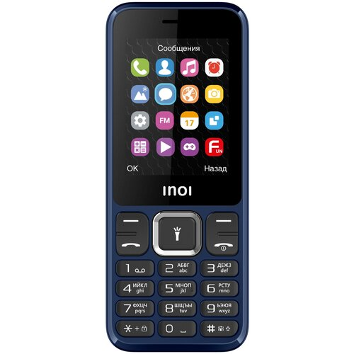 Телефон INOI 242 темно-синий