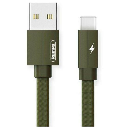 Кабель Remax Kerolla USB - USB Type-C (RC-094a) 1 м, зеленый кабель remax kerolla usb usb type c rc 094a 1 м черный