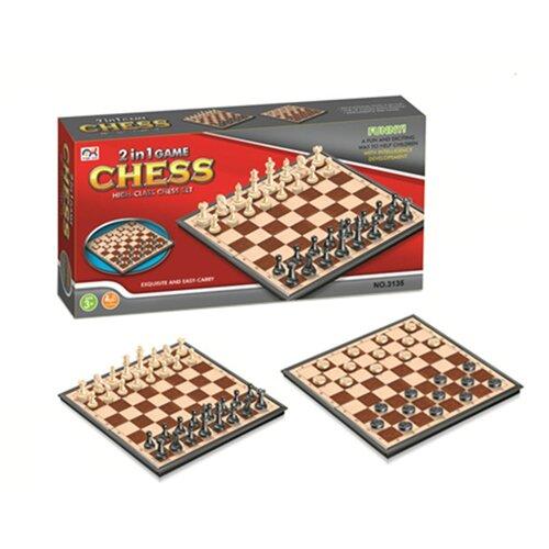 Купить Игра настольная 2в1, в комплекте игровое поле 27*27 см, шахматы, шашки Shantoy Gepay 3135, Наша игрушка, Настольные игры