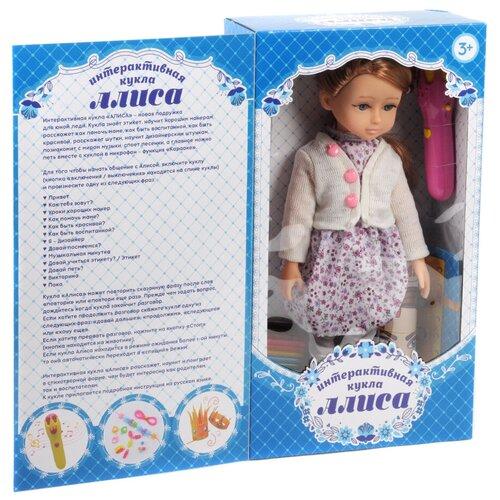 Интерактивная кукла Tongde Алиса интерактивная с микрофоном и аксессуарами, T23-D6076