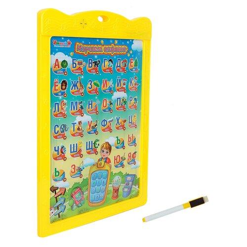Купить Доска для рисования детская Zhorya Умный Я Изучаем алфавит (ZYE-E0129) желтый/синий, Доски и мольберты