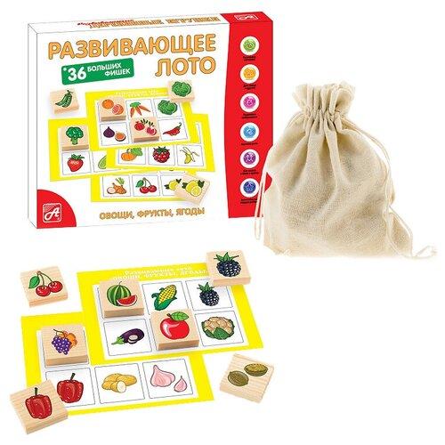 Настольная игра АНДАНТЕ Лото Овощи, фрукты, ягоды настольная игра smiledecor сумка игралка овощи фрукты и ягоды