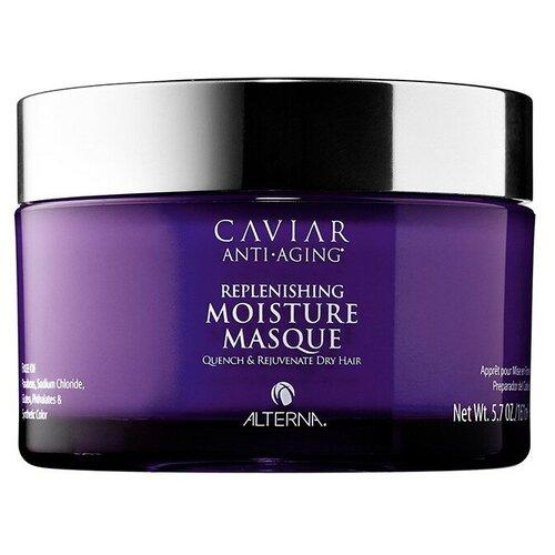 Alterna Caviar Moisture Маска для волос Интенсивное восстановление и увлажнение для волос и кожи головы, 161 г фото
