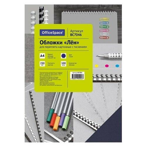 Фото - Обложка OfficeSpace Лён картонные A4 синий 100 шт. обложка картонная глянец a4 250 г м2 красный 100 шт