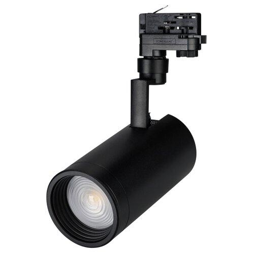 Трековый светильник-спот Arlight LGD-ZEUS-4TR-R100-30W Day5000 (BK, 20-60 deg) трековый светильник спот arlight lgd zeus 4tr r88 20w day bk 20 60 deg