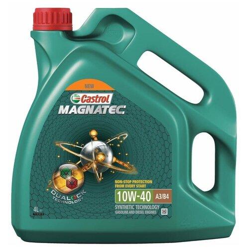 Фото - Полусинтетическое моторное масло Castrol Magnatec 10W-40 А3/В4 DUALOCK, 4 л полусинтетическое моторное масло castrol vecton 10w 40 7 л