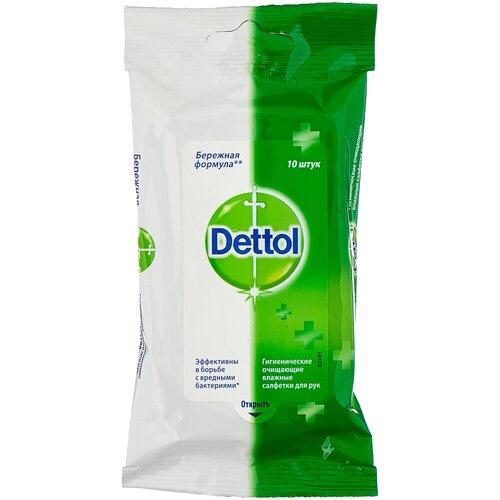 Влажные салфетки Dettol антибактериальные для рук, 10 шт.