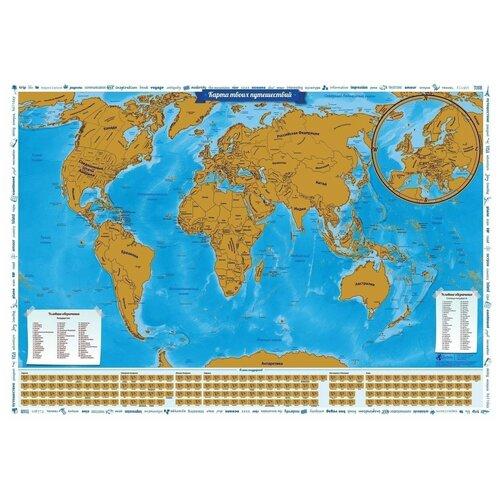 Купить Globen Скретч-карта мира Карта твоих путешествий, в тубусе (СК057), 86 × 60 см, Карты