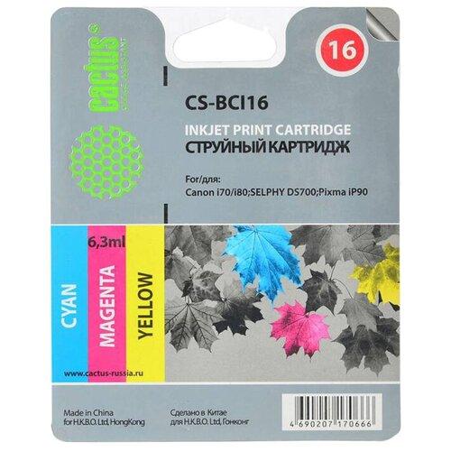 Фото - Картридж cactus CS-BCI16, совместимый картридж cactus cs pfi102m совместимый
