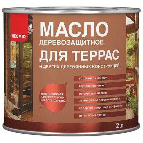 Масло деревозащитное для террас NEOMID, Красное дерево 2 л