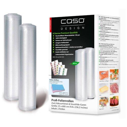 Рулоны для вакуумного упаковщика CASO VC 25*600