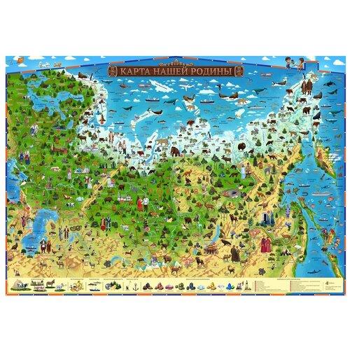 Купить Globen Интерактивная карта для детей Карта нашей Родины в тубусе (КН018), 101 × 69 см, Карты