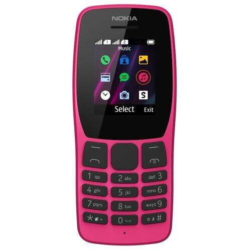 Телефон Nokia 110 (2019) розовый