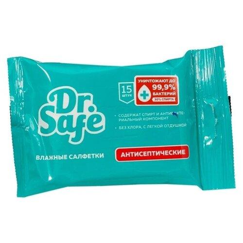 Влажные салфетки Dr. Safe антисептические с ментолом, 15 шт.