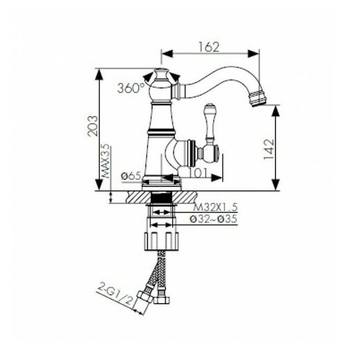 Смеситель для раковины KAISER Aria (03011-3)