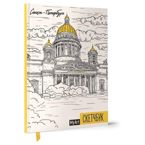 Купить Скетчбук Prof-Press Санкт-Петербург 21 х 14.8 см (A5), 100 г/м², 80 л., Проф-Пресс, Альбомы для рисования