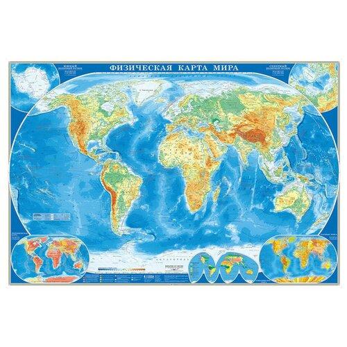 Фото - ГеоДом Карта Мира физическая (4607177453699/9785906964595), 157 × 107 см карта настенная россия физическая 1 5 2млн 107 157см геодом