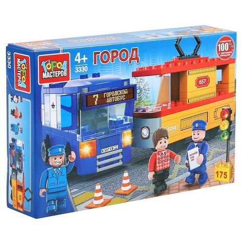 Конструктор ГОРОД МАСТЕРОВ Город 3330 Авария: троллейбус и трамвай