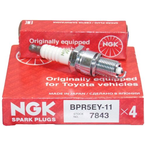 Свечи зажигания NGK BPR5EY-11#4 (7843) Toyota pack (4шт)
