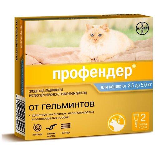 Профендер (Bayer) капли на холку для кошек от 2,5 до 5,0 кг (2 пипетки)