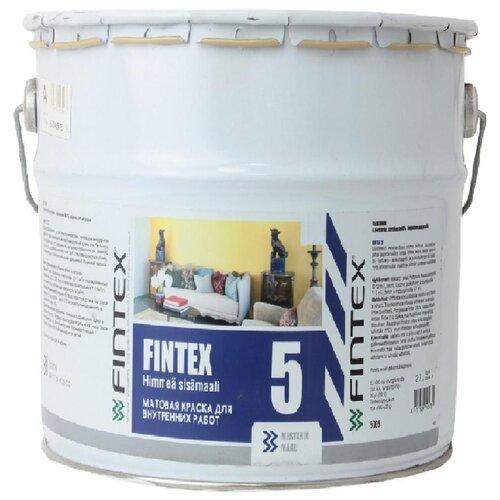 Фото - Краска акриловая Fintex 5 влагостойкая моющаяся матовая белый 0.9 л краска акриловая dali для кухни и ванной влагостойкая моющаяся матовая белый 5 л