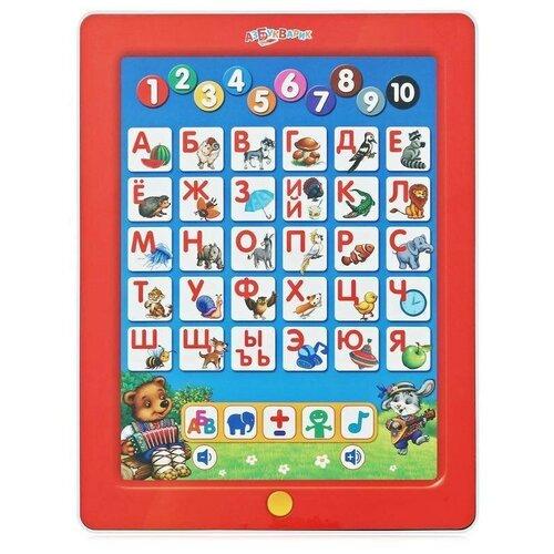 Купить Планшет Азбукварик Первые знания красный/белый, Детские компьютеры