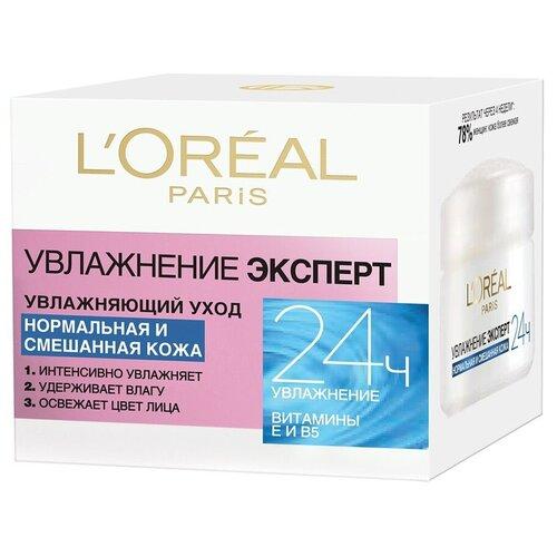 Купить L'Oreal Paris Увлажнение эксперт Крем для лица для нормальной и смешанной кожи, 50 мл