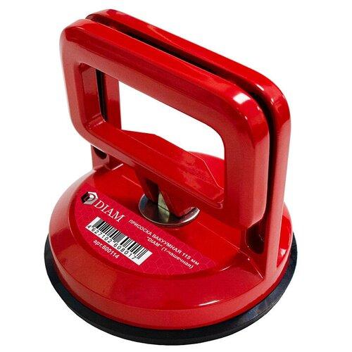 Фото - Присоска вакуумная DIAM (1-чашечная) 115 мм (600114) diam 030657 62 x 450 мм
