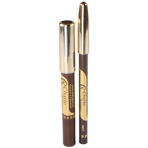 Chatte Noire Набор для макияжа глаз №52 chatte noire карандаш для глаз 10