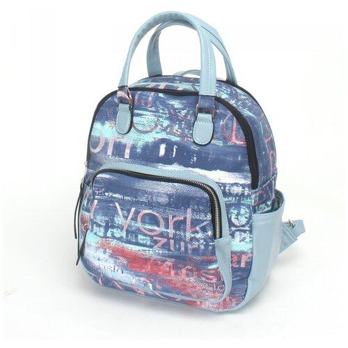 Женский рюкзак экокожа(искусственная кожа) + текестиль Adelia 532893