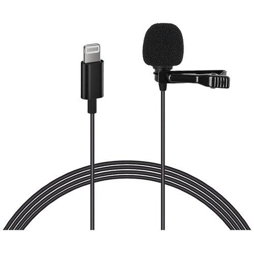 Микрофон петличный CoMica CVM-V01SP(Mi) Lightning 6м