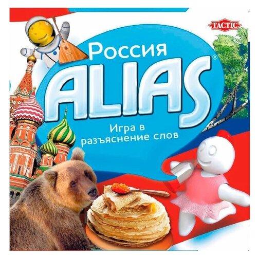 Настольная игра TACTIC ALIAS: Россия