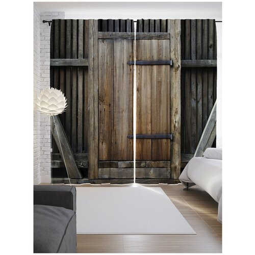 Фотошторы JoyArty Дверь в амбар на ленте 265 см серый/коричневый