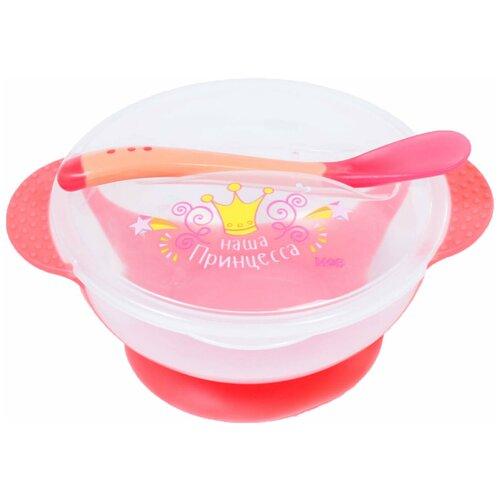 Купить Набор тарелка с ложкой Наша принцесса на присоске, цвет розовый 2586510, Mum&Baby, Посуда