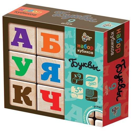 Кубики Десятое королевство Буквы 01614