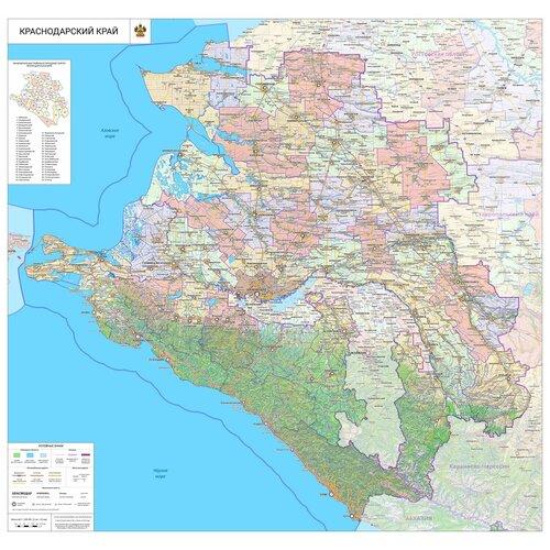 Настенная карта Краснодарского края 125 х 120 см (на самоклеющейся пленке)