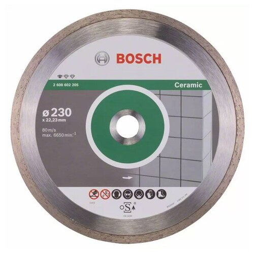 Фото - Диск алмазный отрезной BOSCH Standard for Ceramic 2608602205, 230 мм 1 шт. диск алмазный отрезной bosch standard for ceramic 2608602201 115 мм 1 шт