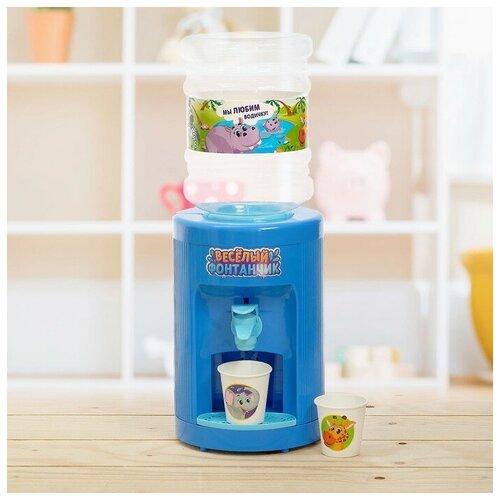 Happy Valley Детский кулер «Весёлый фонтанчик» с бутылкой и стаканчиками, микс