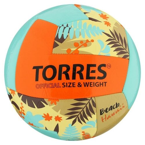 Мяч волейбольный пляжный TORRES Hawaii, размер 5, синтетическая кожа (ТПУ), машинная сшивка, бутиловая камера, бирюзов