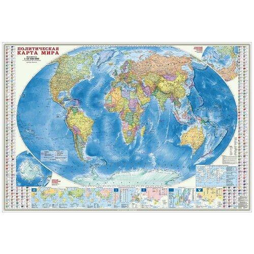 Фото - Карта настенная.Мир Политический+Инфографика. М1:18,5млн.107*157см Геодом (ISBN 978-5-906964-37-3) карта настенная россия физическая 1 5 2млн 107 157см геодом