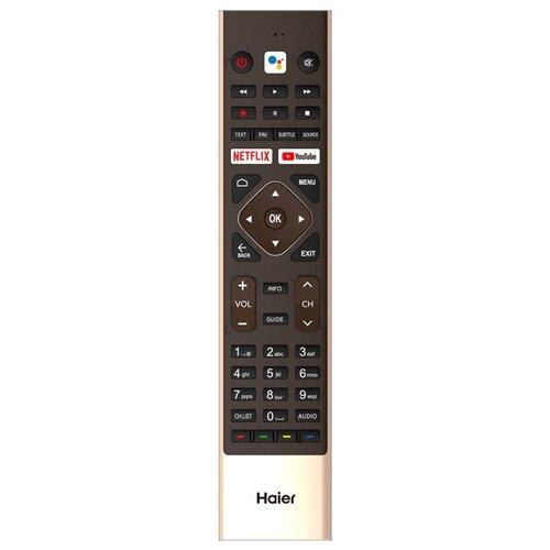 Фото - Haier 50 Smart TV BX пульт для телевизора удилище shimano catana bx trolling lite 20 30