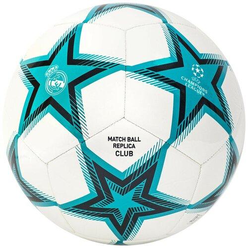 Мяч футбольный ADIDAS UCL RM Club Ps, р.5, арт. GU0204