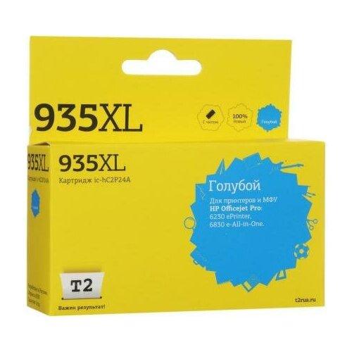T2 Картридж T2 C2P24AE для HP Officejet Pro 6230/6830 голубой HC2P24A