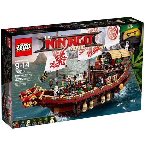 дополнительные детали lego the lego movie 52377 космический корабль мими катавасии Конструктор LEGO The Ninjago Movie 70618 Летающий корабль мастера Ву