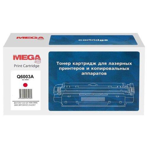 Фото - Картридж ProMEGA 124A Q6003A, совместимый картридж nv print q6003a q6003a q6003a q6003a q6003a для для color laserjet 1600 2600n m1015 m1017 2000стр пурпурный