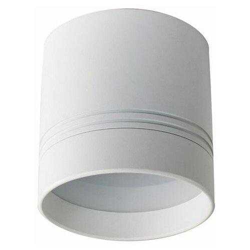 Накладной светильник Donolux DL18484/WW-White R светильник donolux магнитный шинопровод suspension kit dlm black