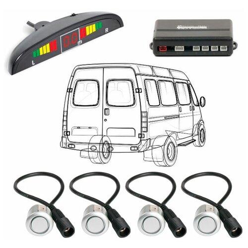 Автомобильный парктроник с обучаемыми датчиками Blackview PS-4.1 TRUCK SMART SILVER (цвет датчиков - серебро)