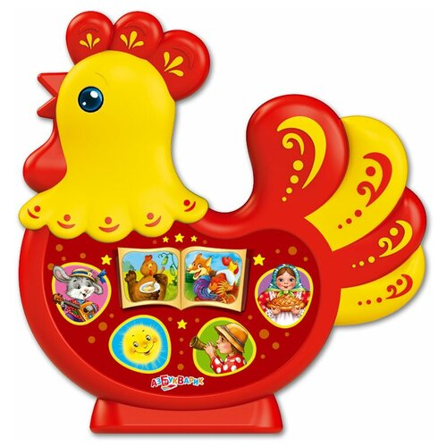 Купить Развивающая игрушка Азбукварик Любимая сказочка Петушок золотой гребешок, красный/желтый, Развивающие игрушки