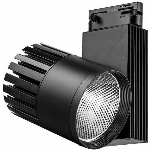 Трековый светильник-спот Feron AL105 32952