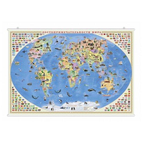 Купить ГеоДом Карта мира на рейках Достопримечательности (9785907093645), 101 × 69 см, Карты
